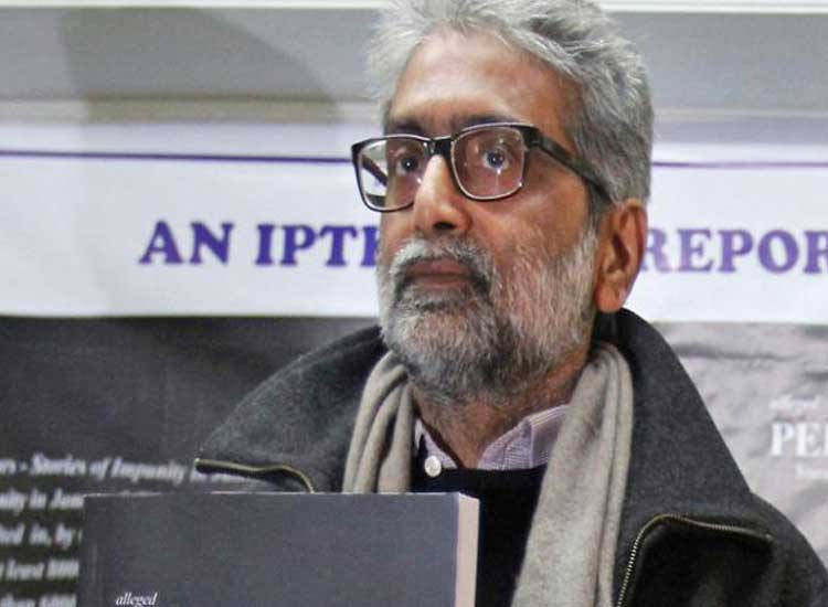 Bhima Koregaon case: Delhi HC ends house arrest of...- India TV Hindi