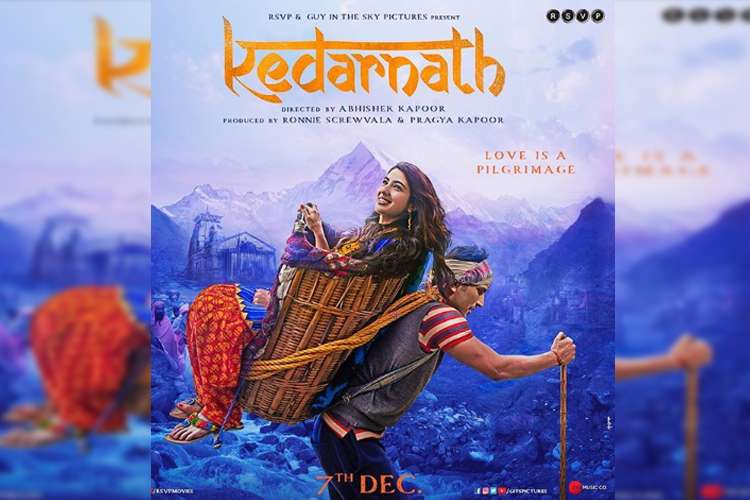 Kedarnath first poster- India TV Hindi