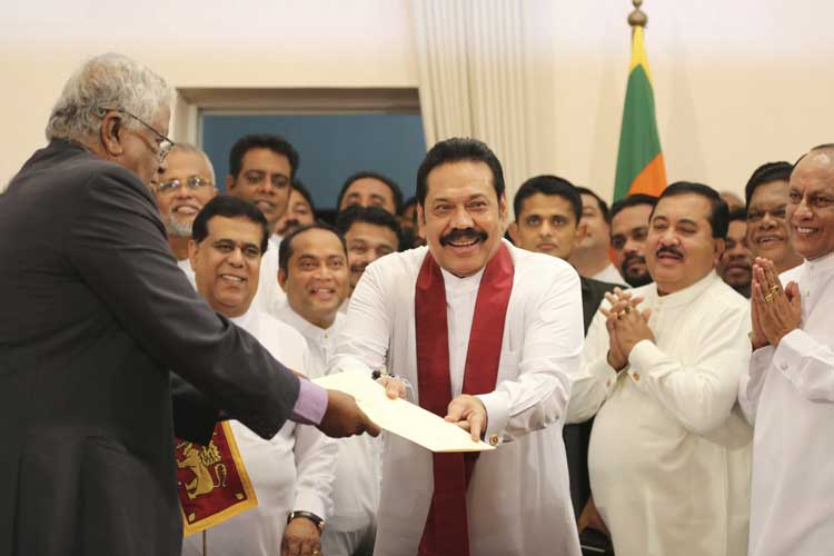 Sri Lanka's newly appointed prime minister Mahinda...- India TV Hindi