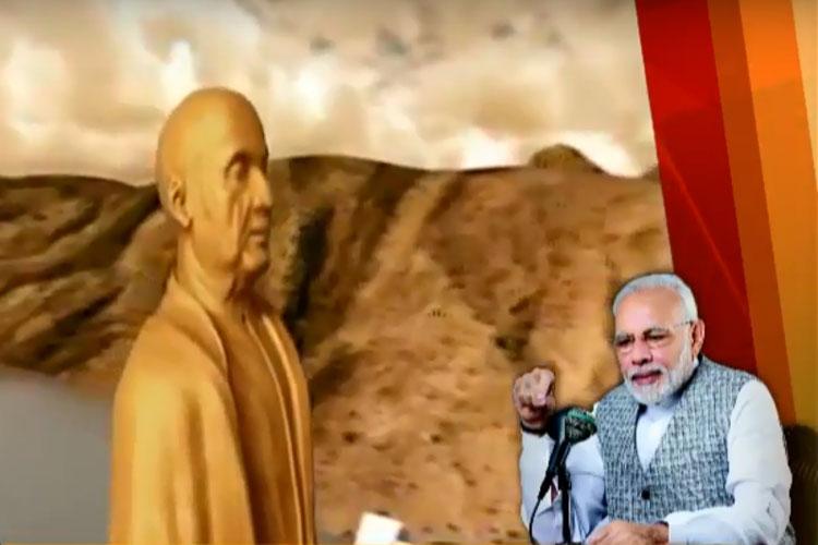 PM Narendra Modi in Mann ki Baat- India TV Hindi