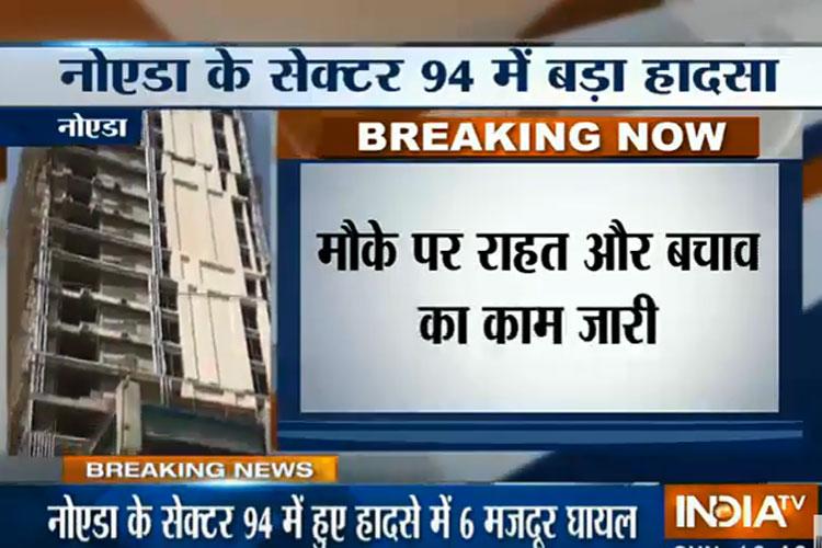 नोएडा: बिल्डिंग की शटरिंग गिरने से एक मजदूर की मौत, 6 लोग घायल- India TV Hindi