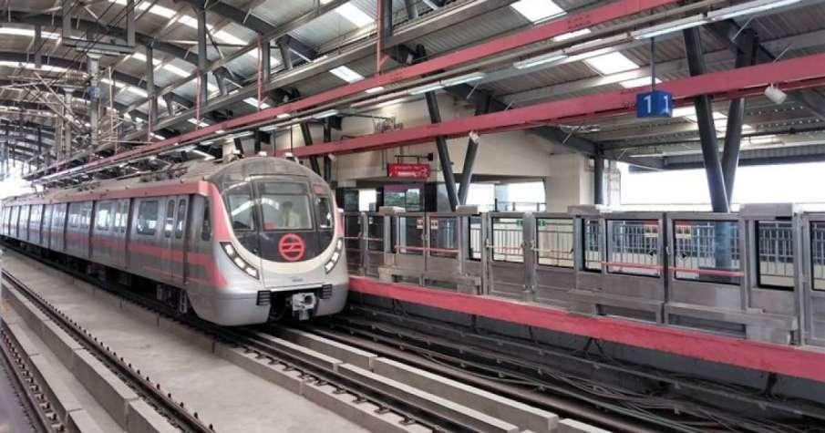Pink Line Metro- India TV Hindi