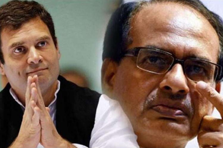 शिवराज के बेटे पर बयान से पलटे राहुल गांधी, कहा- कन्फ्यूज हो गया था- India TV Hindi