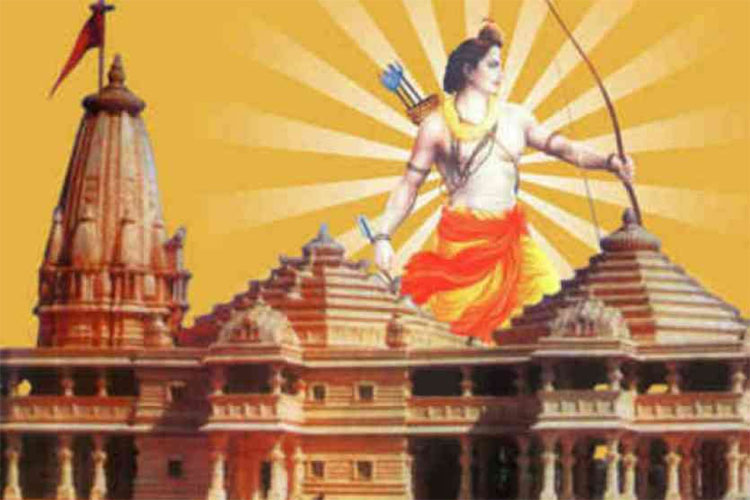 RSS ask centre to fulfill 1994 promise on Ram Temple- India TV Hindi