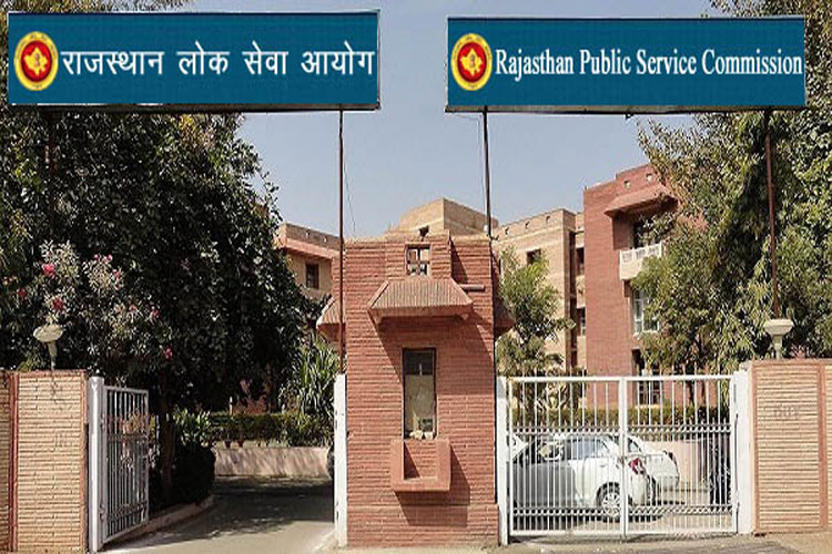 RPSC declares pre result for 2018 exam- India TV Hindi