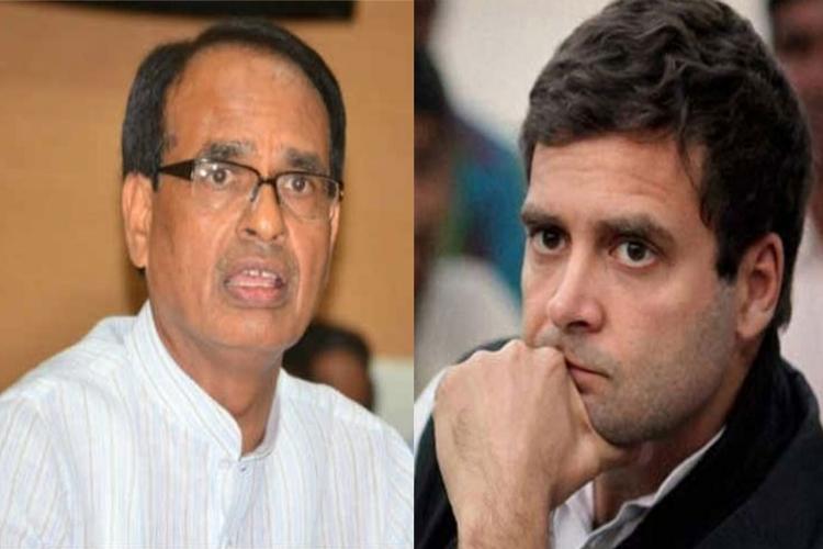 राहुल गांधी के आरोप पर भड़के शिवराज, करेंगे मानहानि का दावा- India TV Hindi