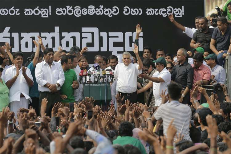 Sri Lanka braces for protest over PM's sacking- India TV Hindi
