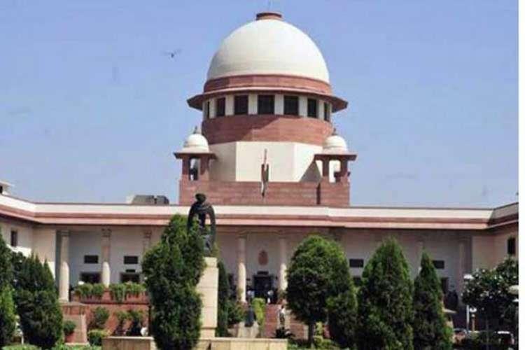 Supreme court- India TV Hindi