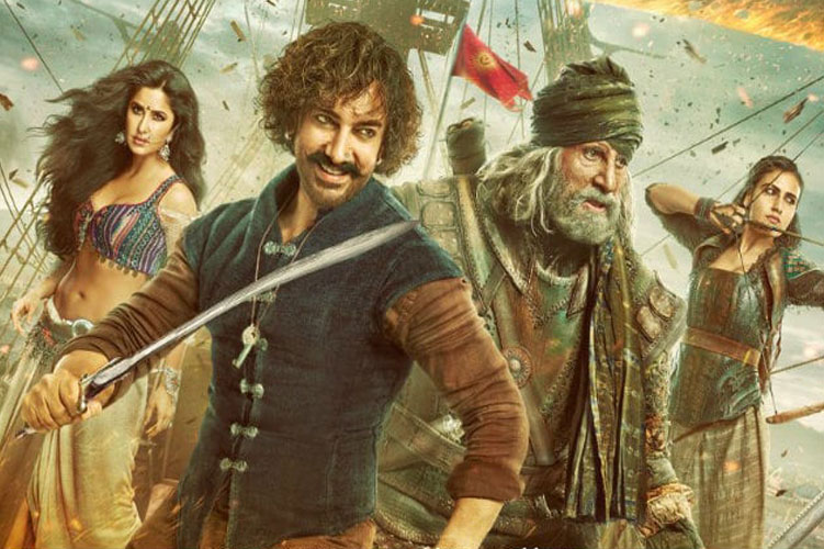 Thugs Of Hindostan- India TV Hindi