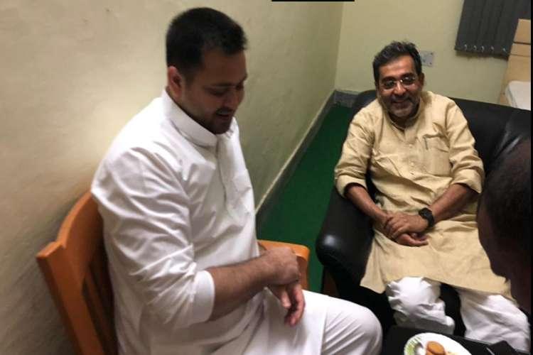 RLSP leader Upendra kushwaha meet rjd leader Tejaswi yadav- India TV Hindi