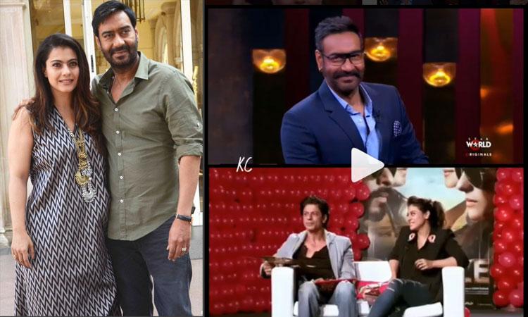ajay kajol- India TV Hindi