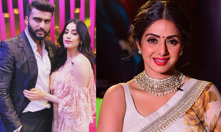 Arjun Kapoor-Sridevi - India TV Hindi