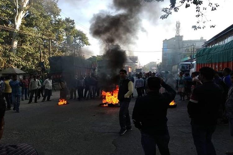 तिनसुकिया में 5 लोगों की हत्या के विरोध में आज असम बंद, जगह-जगह विरोध प्रदर्शन- India TV Hindi