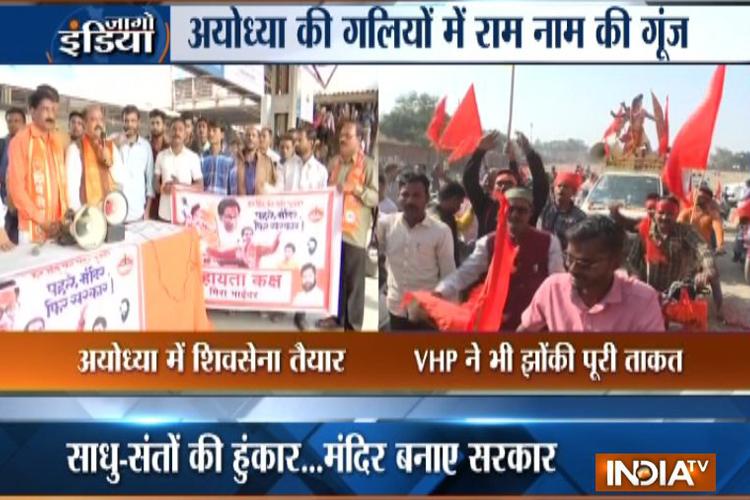 धर्म संसद और उद्धव के पहुंचने से पहले अयोध्या एक बार फिर बनी सियासी अखाड़ा- India TV Hindi