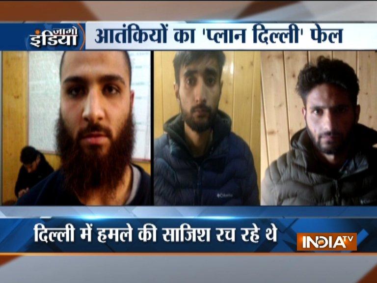 Delhi police arrest three suspected ISJK terrorists from Srinagar | India TV- India TV Hindi