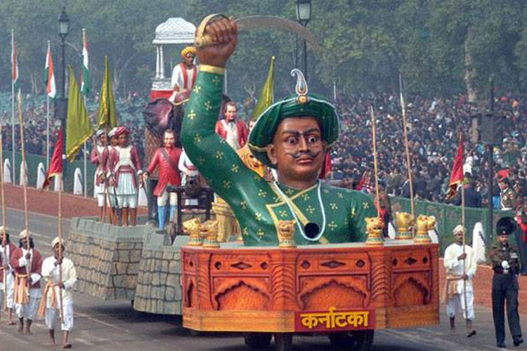 Karnataka government to celebrate Tipu Jayanti despite BJP protests | PTI File- India TV Hindi