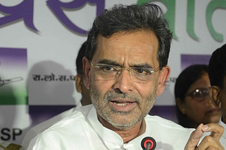 बिहार में रालोसपा नेता की हत्या, कुशवाहा ने नीतीश पर कसा तंज- India TV Hindi