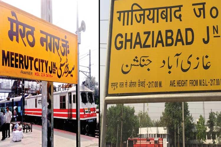 meerut and ghaziabad- India TV Hindi