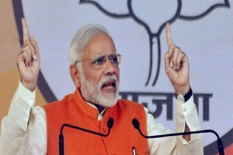 Prime Minister Narnendra Modi Rally in Madhya Pradesh Live Updates- India TV Hindi