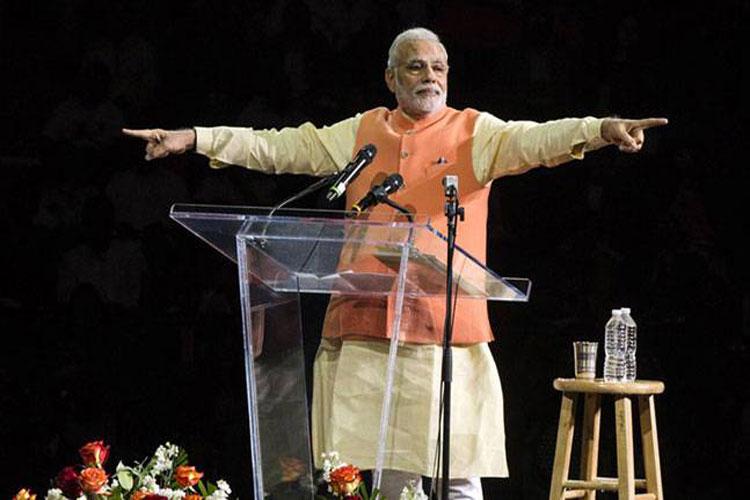 Narendra Modi - India TV Hindi