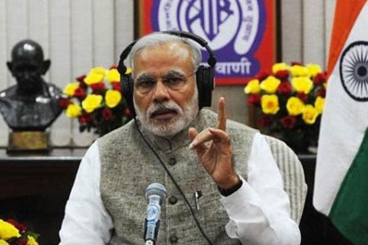 'मन की बात' कार्यक्रम का प्रसारण हर महीने के अंतिम रविवार को किया जाता है।- India TV Hindi