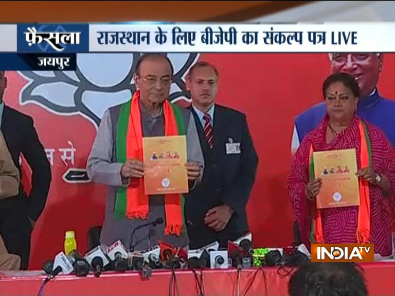 BJP announces Rs 5000 unemployment allowance in Rajasthan Election Manifesto - India TV Hindi