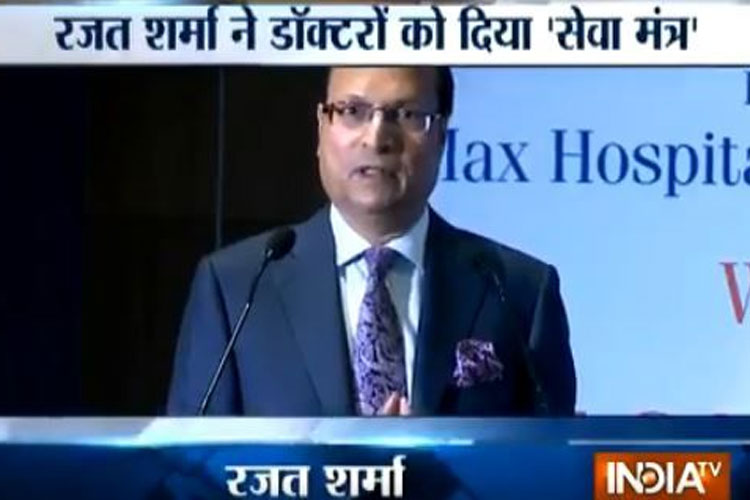 Rajat Sharma | India TV- India TV Hindi