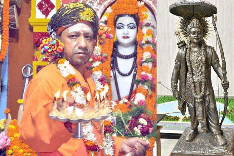 Uttar Pradesh: Yogi Adityanath clears 221 meter tall Ram statue in Ayodhya (right)- India TV Hindi