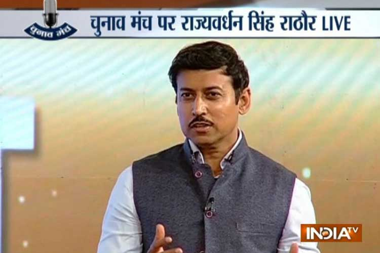 Chunav Manch Rajasthan- India TV Hindi