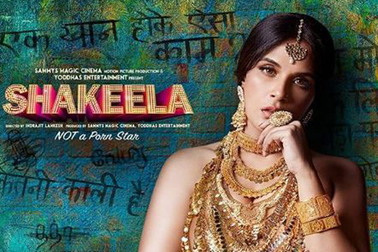 Richa Chadha in Shakeela biopic- India TV Hindi