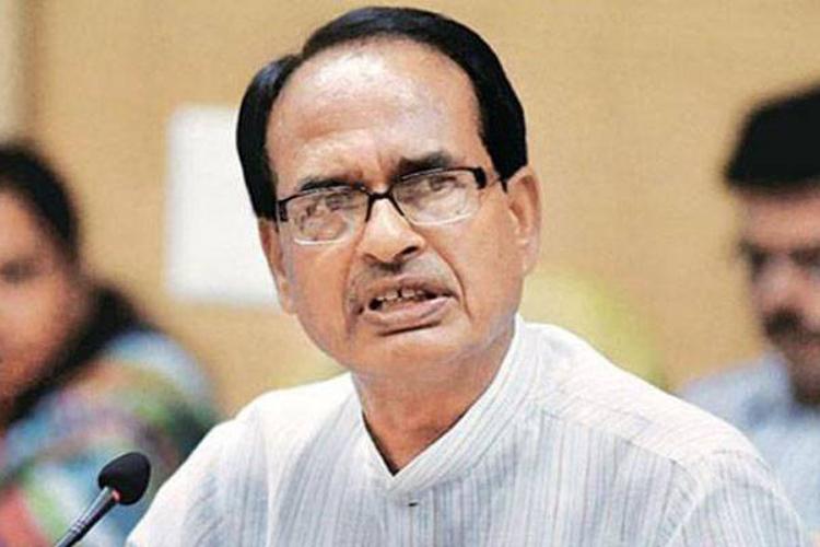 मध्य प्रदेश: बीजेपी का बड़ा फैसला, 53 बागी नेताओ को पार्टी से निकाला- India TV Hindi