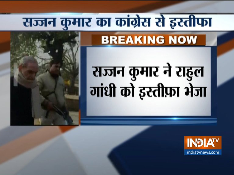 Sajjan Kumar resigns from Cong primary membership, writes to Rahul- India TV Hindi
