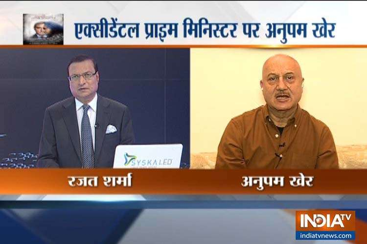 The Accidental Prime Minister, Anupam kher- India TV Hindi