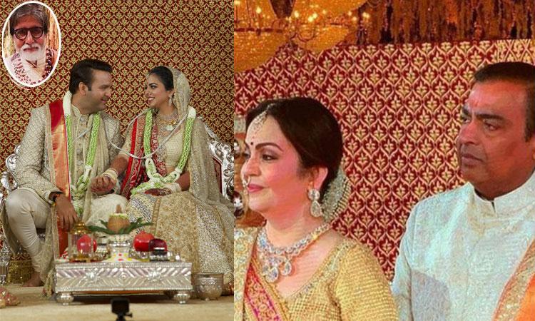 Isha Ambani Wedding- India TV Hindi