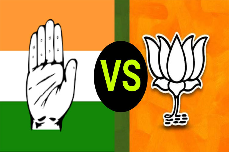 BJP fall and Congress Growth in 5 assembly elections results - India TV Hindi