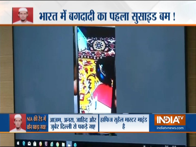 NIA shows Bomb making video which is recovered during Raids on Wednesday- India TV Hindi