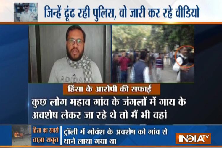 बुलंदशहर हिंसा: जिन्हें ढूंढ रही पुलिस, वो जारी कर रहे वीडियो- India TV Hindi