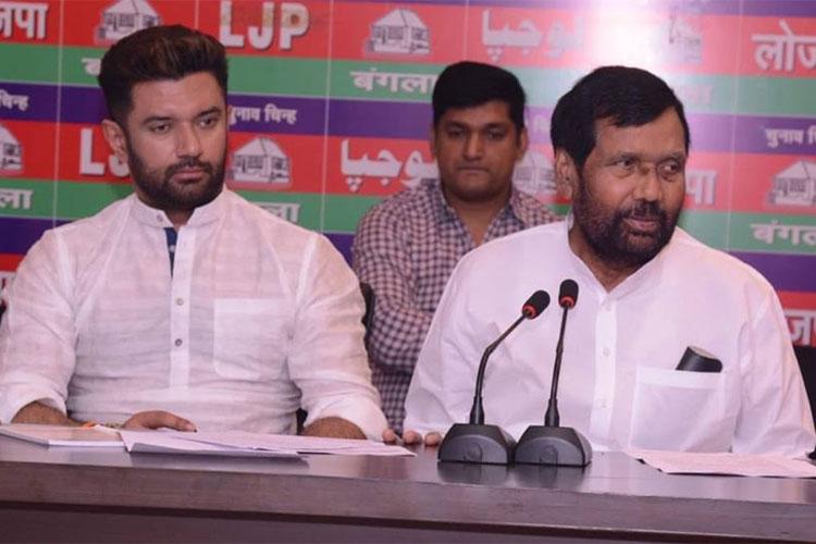 Listen to allies before it's too late, tweets LJP leader Chirag Paswan   Facebook- India TV Hindi