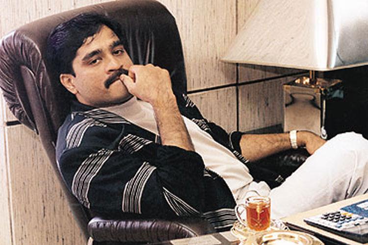 Dawood Ibrahim- India TV Hindi