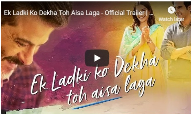 Trailer launch of Ek ladki ko Dekha to Aisa laga- India TV Hindi
