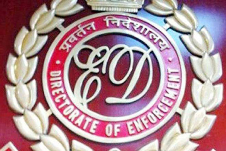 Enforcement Directorate- India TV Hindi