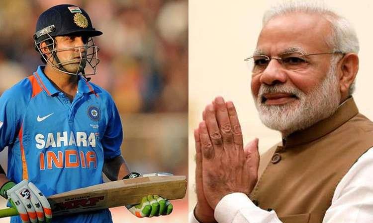 प्रधानमंत्री नरेंद्र मोदी ने गौतम गंभीर को लिखी चिट्ठी, बोले- भारत हमेशा आपका आभारी रहेगा- India TV Hindi