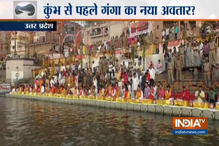 Ganga- India TV Hindi