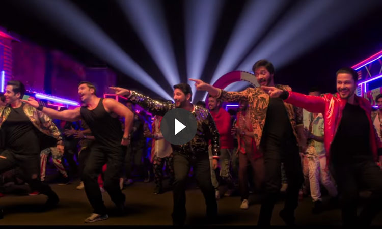 आंख मारे- India TV Hindi