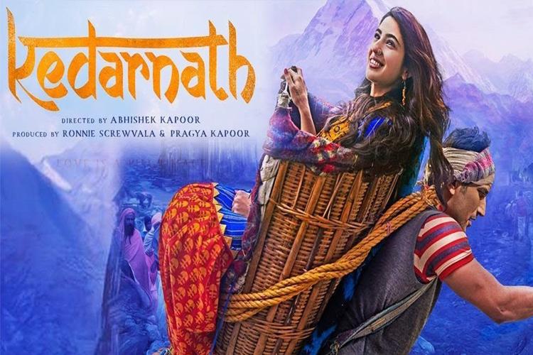 केदारनाथ- India TV Hindi