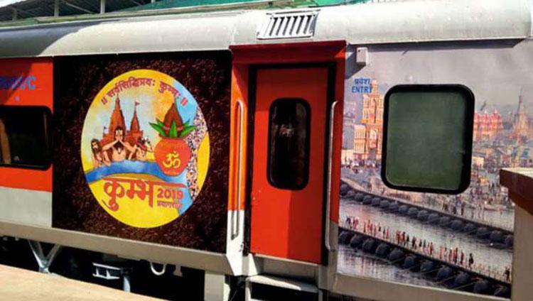kumbh mela train- India TV Hindi
