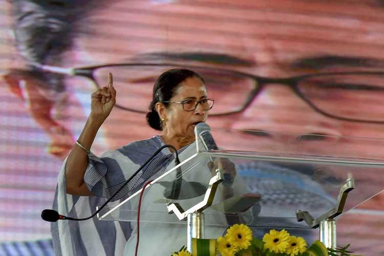 Mamata banerjee- India TV Hindi