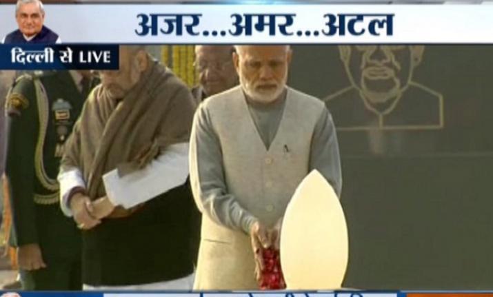 PM Narendra Modi at Atal Bihari Vajpayee's memorial 'Sadaiv Atal'- India TV Hindi