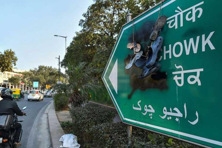 राजीव गांधी के नाम...- India TV Hindi