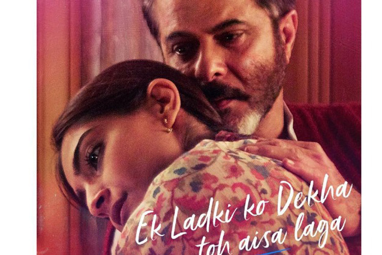 Ek Ladki Ko Dekha Toh Aisa Laga first look- India TV Hindi